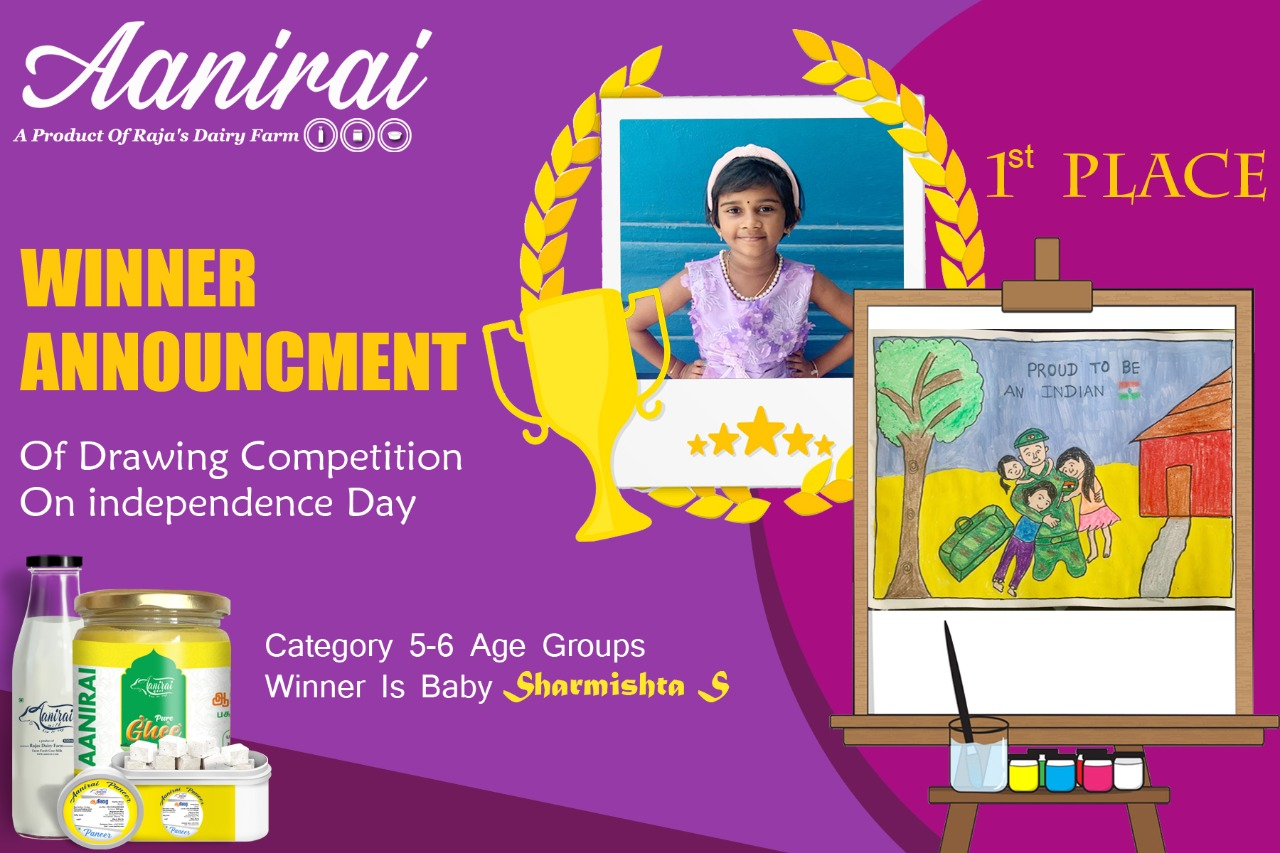First Prize 5-6 Age - Aanirai Drawing Competition