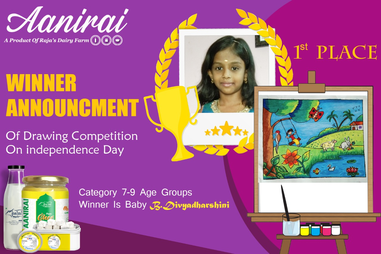 First Prize 7-9 Age - Aanirai Drawing Competition